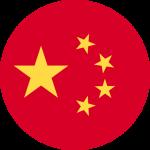 becas china
