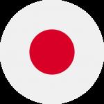 becas japón